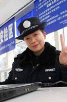 重庆安检员