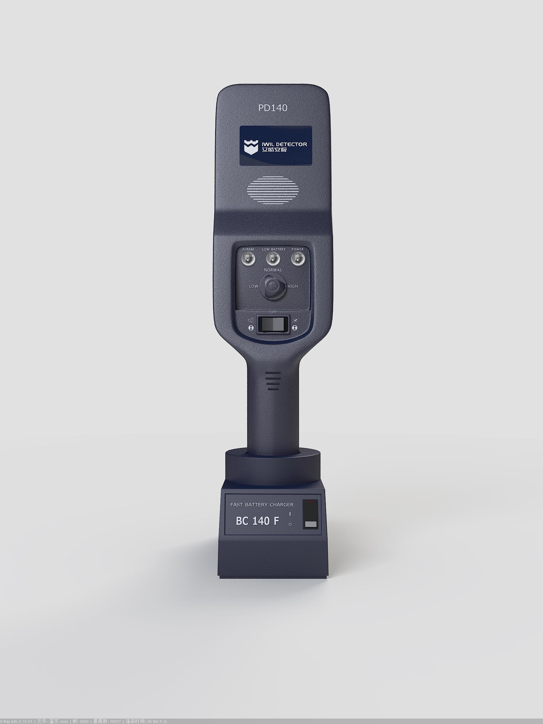 IWILDT™-AN PD140