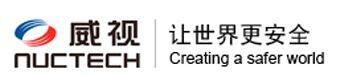 同方威视技术股份有限公司
