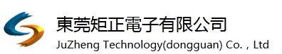 東莞矩正電子科技公司
