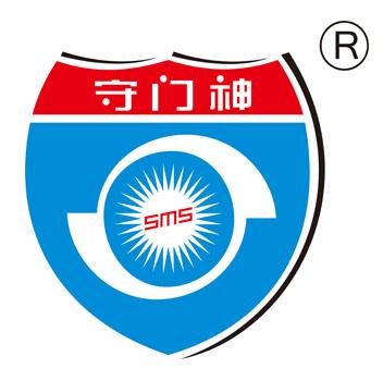 广东守门神科技集团有限公司