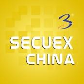 SecuEx China2018第四届广东(广州)安防展