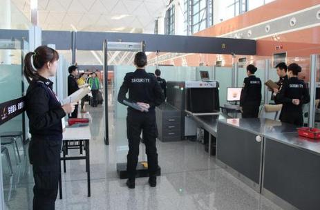 安徽省公安厅警卫局安保服务项目公开招标公告