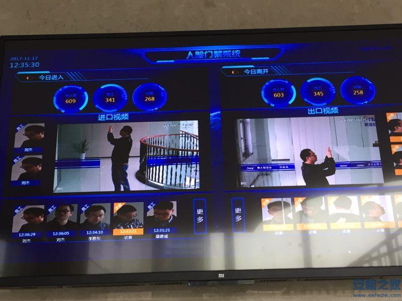 IWILDT艾崴基于人脸识别技术打造的入口安检解决方案