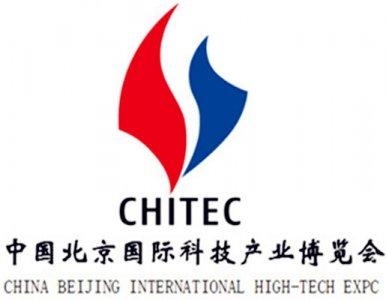 走进2020北京科博会(科技产业博览会)