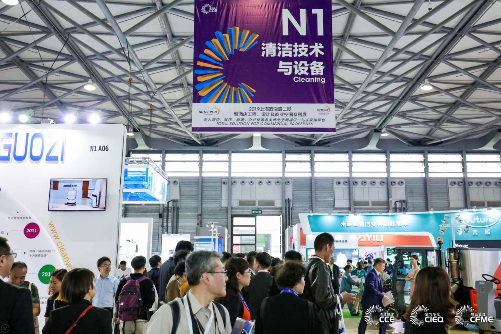 2022上海CCE清洁设备展览会