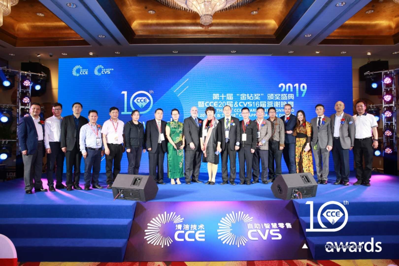 2022上海2022中国上海空气净化器展览会