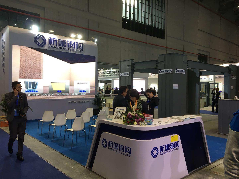 2022上海2022中国上海建筑钢结构展览会