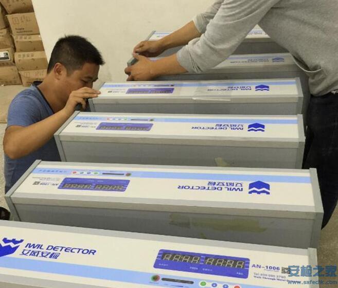 国内第一家采用模块化组装的X光安检机制造厂家
