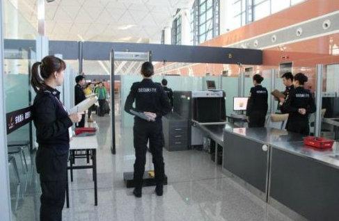 中国民用航空安检常识
