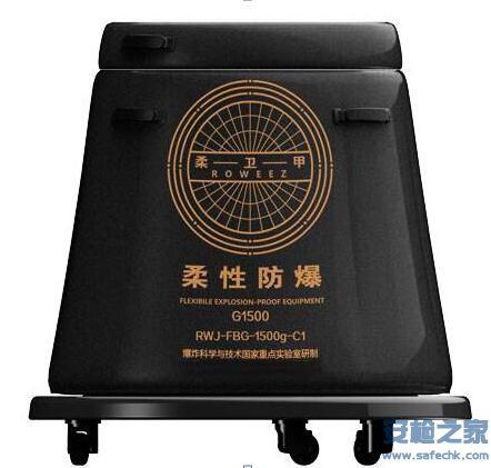 IWILDT柔性防爆罐先天的特性是它取他传统防爆罐的优势