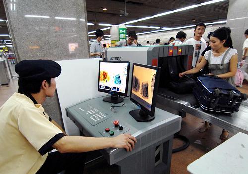 南京地铁统一标准,大小包必须全过地铁x光安检机安检