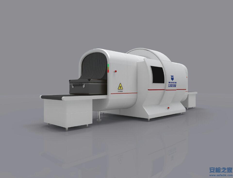 """艾崴CT安检机以""""静态CT+大数据+AI""""为核心打造智慧安检系统"""
