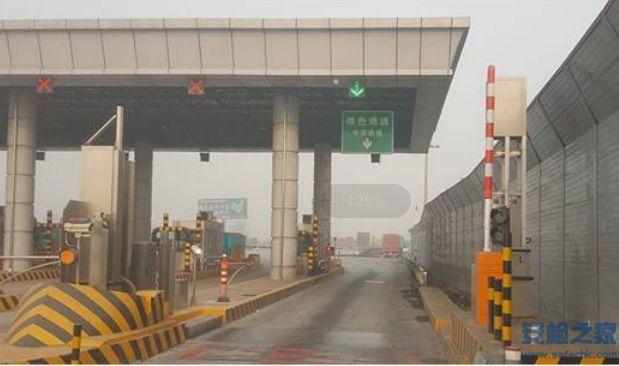 这是一款适用于高速公路领域绿色通道车辆检查设备