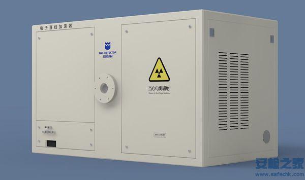 4MeV/6Mev双能自动切换电子直线加速器