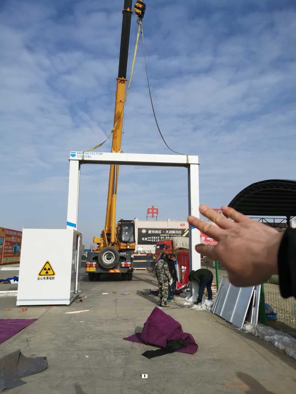 新疆物流大型货车集装箱安检机按需定制 模块化组装交货周期短