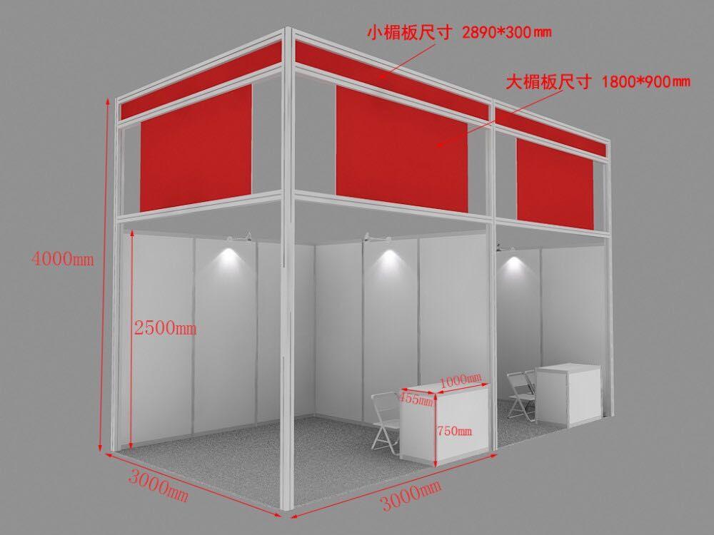 22019上海医疗器械展会-上海国际医疗器械展览会