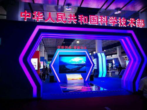 2019北京科博会掀起中国科技新浪潮