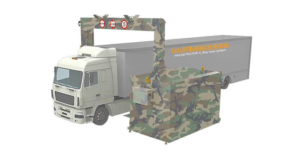 48002800 IWILDT集装箱艾崴安检X光机