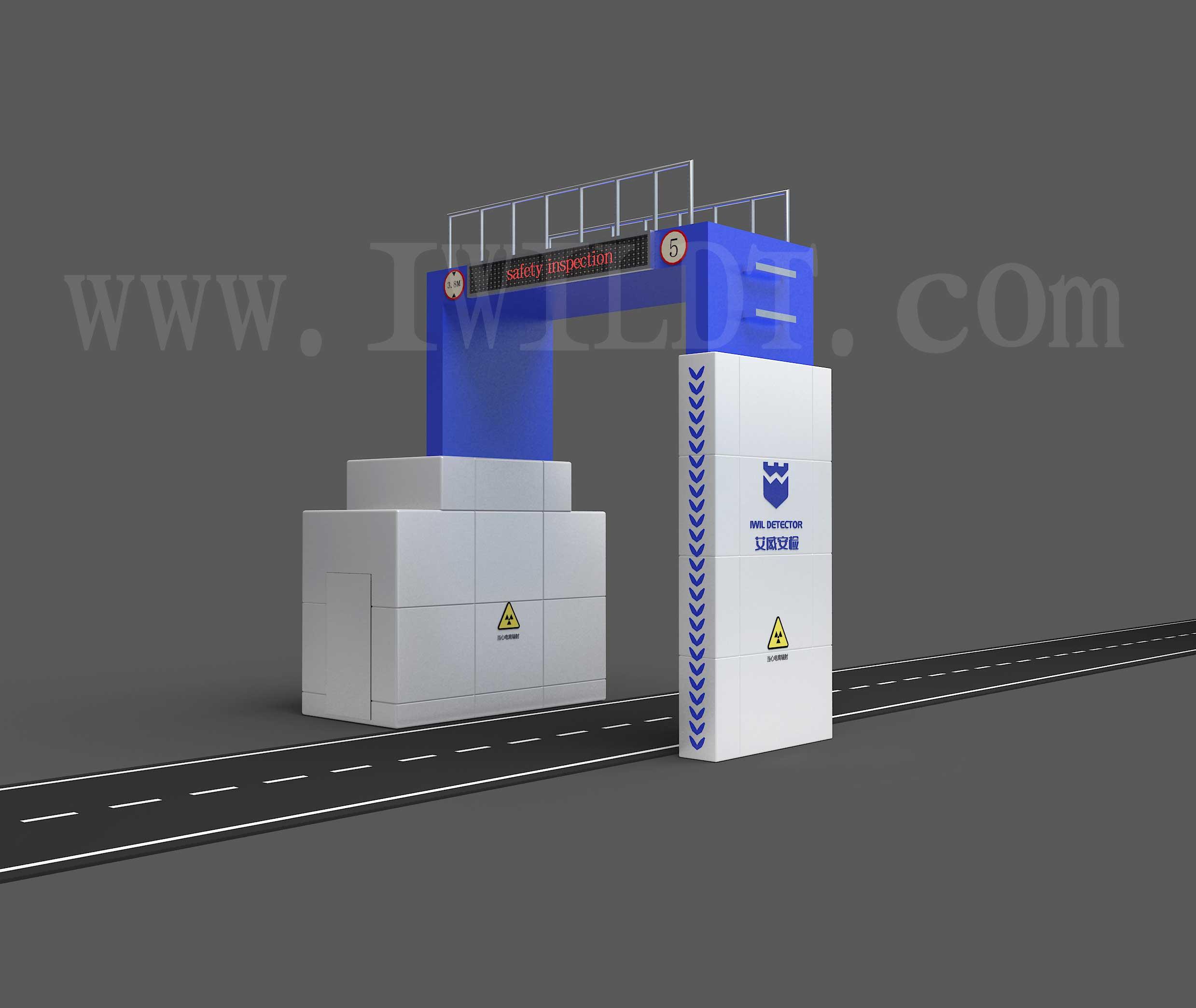 IWILDT-AN48002800艾崴大型货车安检机