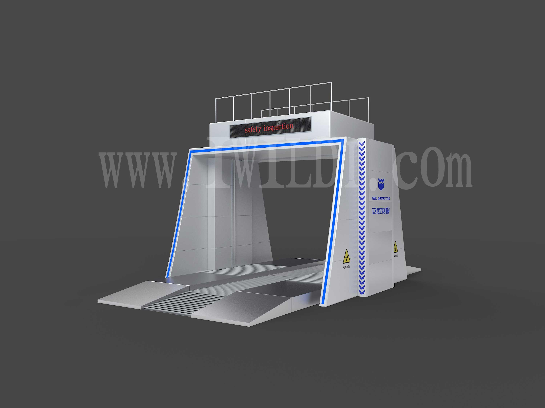 IWILDT-AN30002800平板链条式车辆安检机
