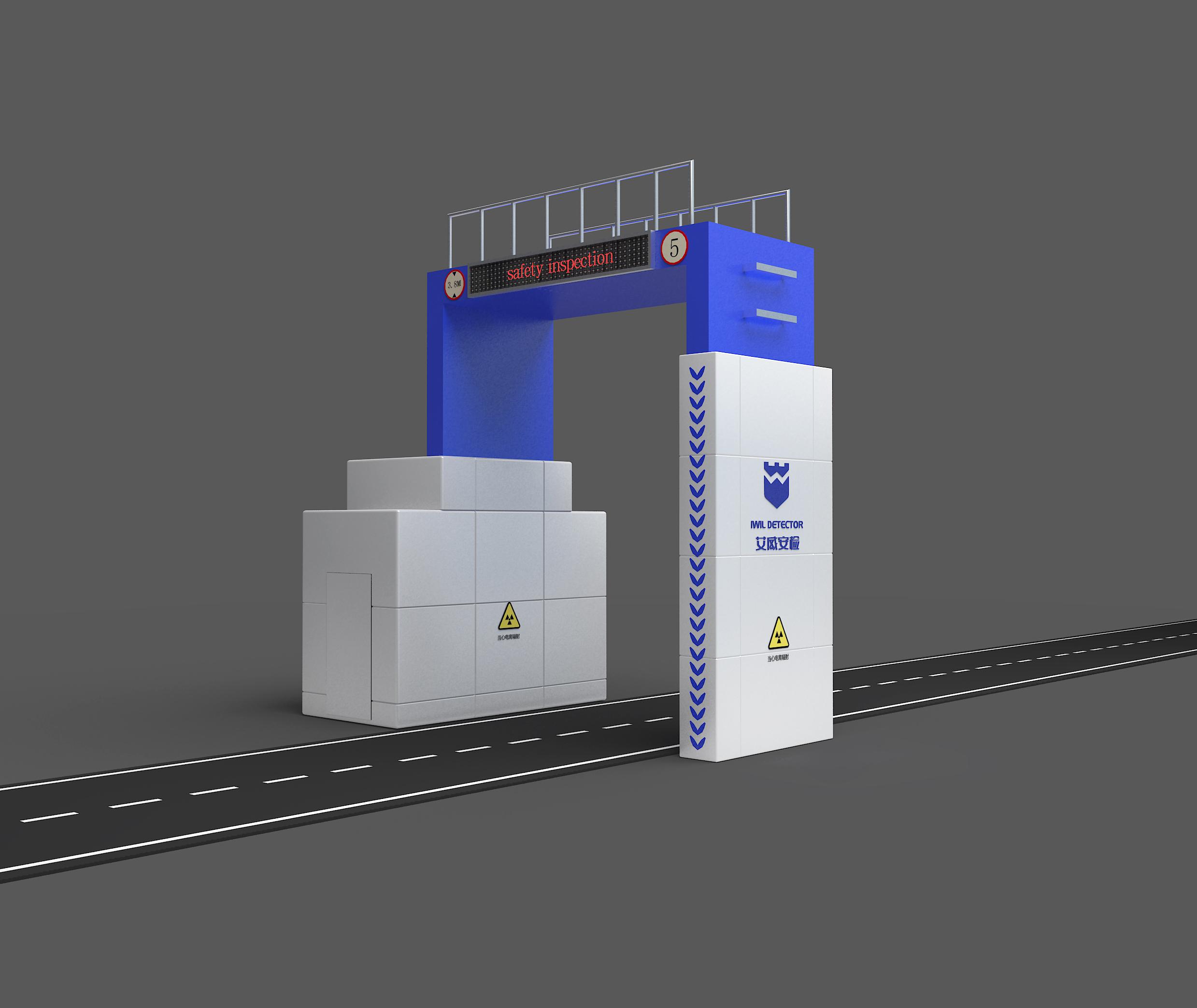 IWILDT™ AN-48002800S光子探测汽车集装箱安检机]