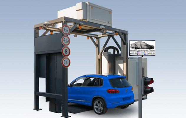IWILDT™ AN-25002200小型车辆安检系统