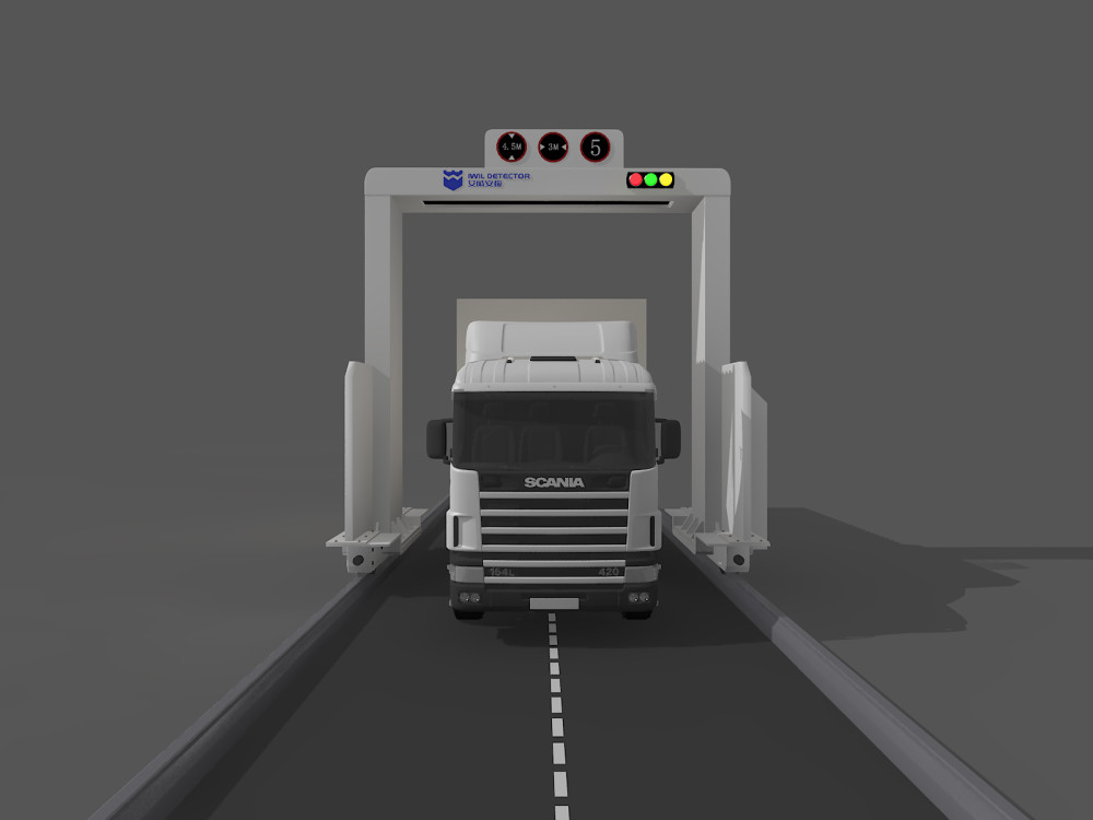 IWILDT™ AN-45002500汽车集装箱安检机