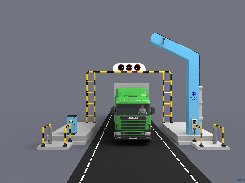 IWILDT™ AN-28003000高速公路绿通检查系统