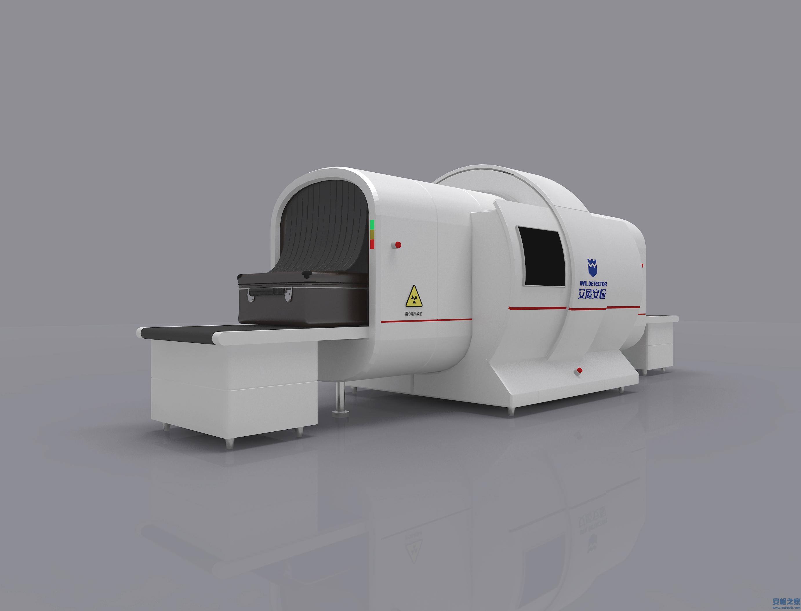 IWILDT™ AN-9000CTL静态立体断层扫描X光安检机