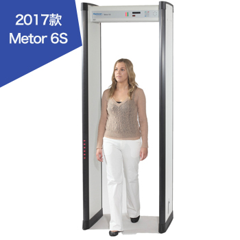 Metor6S超高灵敏度多区位金属探测门(芯片工厂专用)]