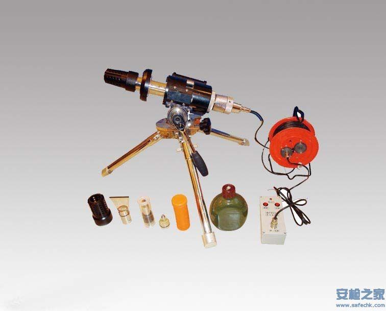 水泡枪Ⅱ型
