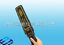 手持式金属探测器 型号:AR954]
