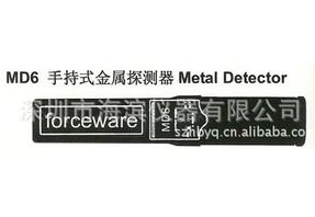 MD6手持式金属探测仪 型号:MD6]