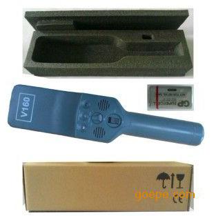手持式金属探测器 型号:V160]