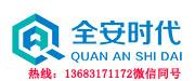 北京出租安检X光机安检门手持探测器防爆毯出售租赁