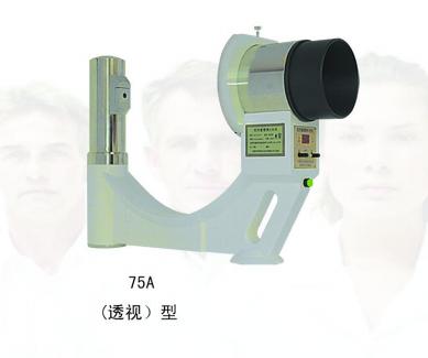 便携式X射线机GDX-50/75-75A φ75mm真空陶瓷影像增强器]
