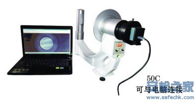 便携式X射线机GDX-50/75-50C 含数码相机,其余同上]