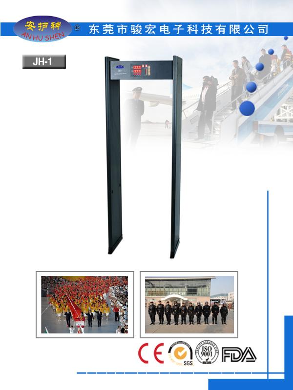 6区安检门通过式金属探测器]