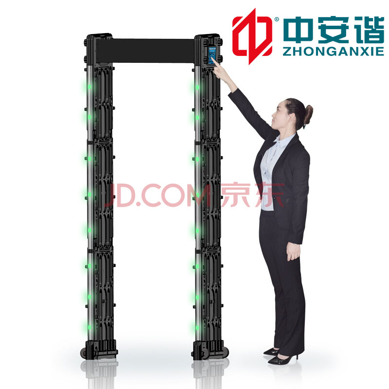 便携式折叠LED物联网金属探测安检门-中安谐科技]