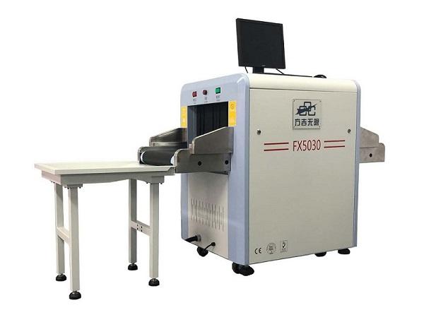X光5030安检机销售、维修与整体解决方案]