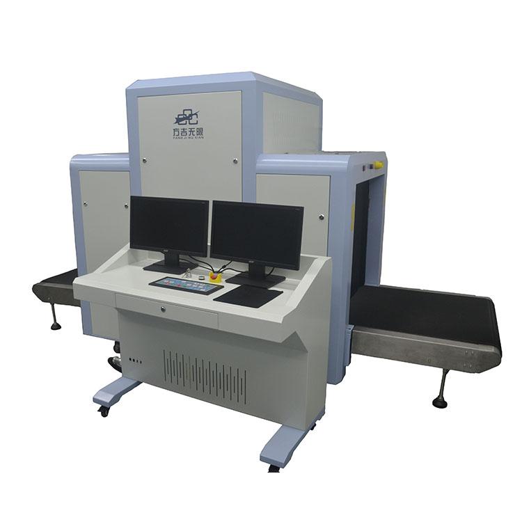 X光安检机10080]