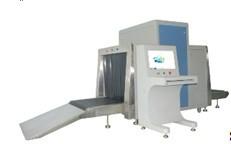 DEX-8065多能量X射线安检机优惠销售