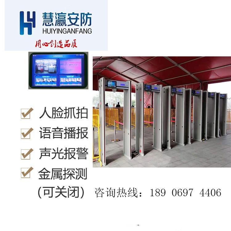 热成像测温仪,红外测温仪,定制通道门框式,批发厂家,48小时发货,语言定制