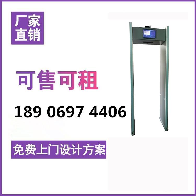 中山测温安检门租赁出售热成像测温安检门