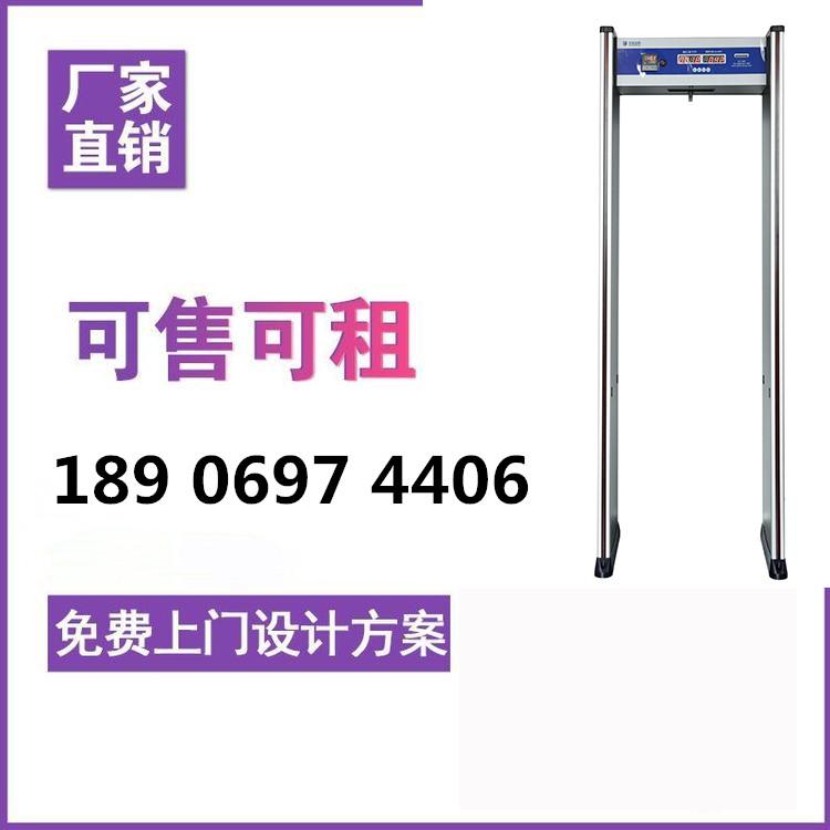 广州天河测温安检门租赁多少钱一套]