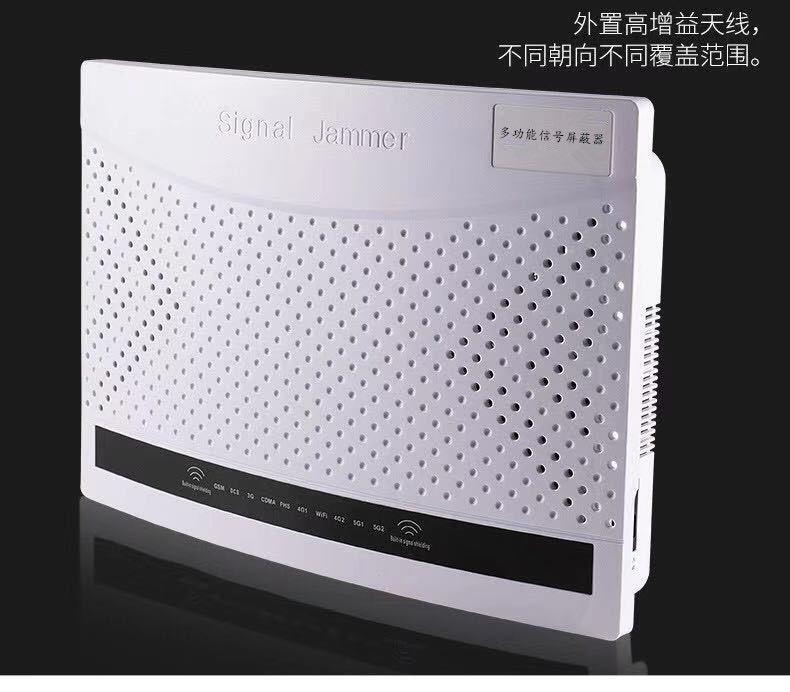 手机信号屏蔽器租赁重庆鑫睿达信号屏蔽器出租