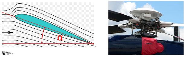 无人机螺旋桨1.jpg